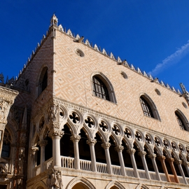 PALAZZO DUCALE - 2H